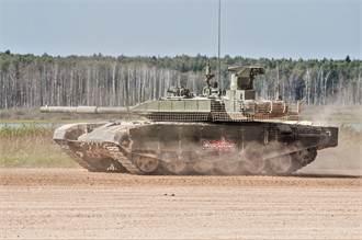 俄陸軍將接收T-90M突破3戰車