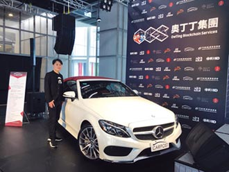 車博資訊攜手奧丁丁 推出汽車履歷及進出口代購