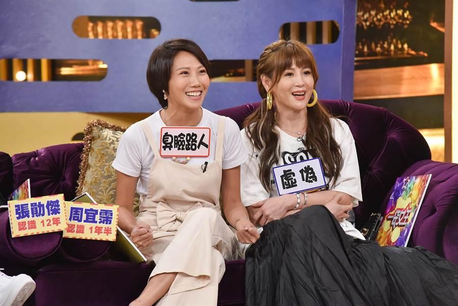 鄭仲茵(右)、周宜霈。(衛視中文台)