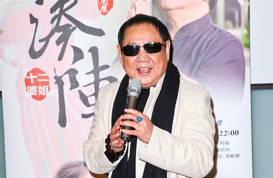 馬如龍上月才迎接80大壽,但今卻傳出正在加護病房搶救。(圖/本報系資料照片)