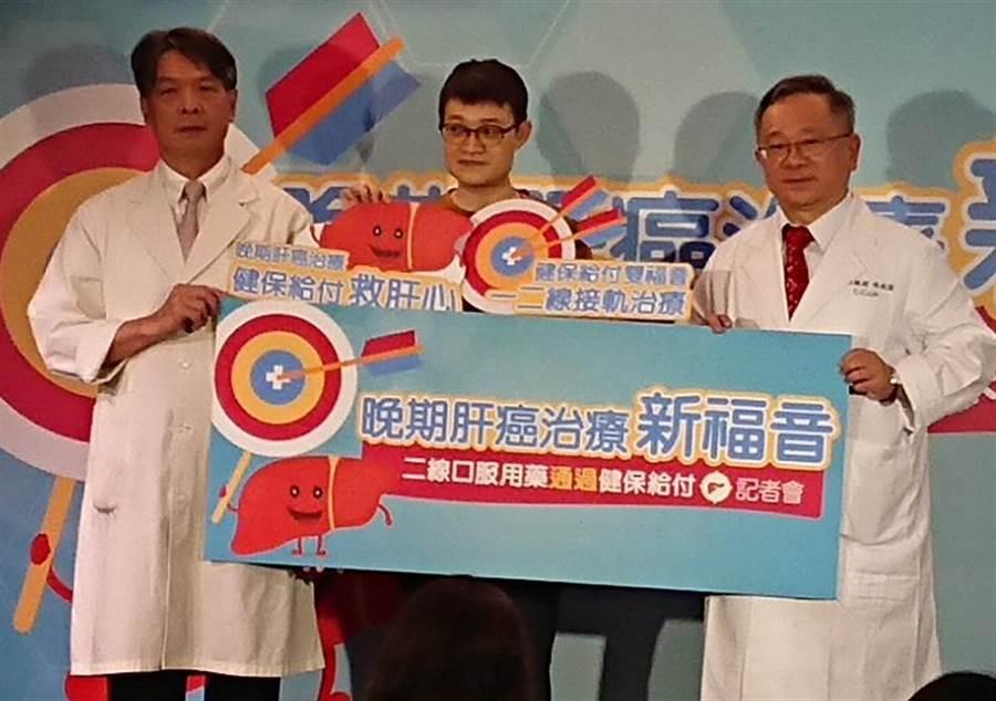 醫師李金德(左)、林成俊(右)與坐雲霄飛車才知罹患肝癌的蔡小姐(中)合影。(陳志祥攝)
