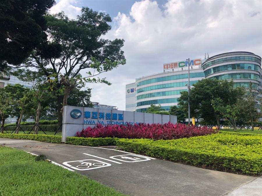 廣達花42.8億買下華亞科技園區總部旁的土地,周邊房市受惠。