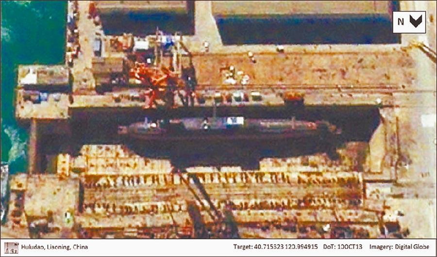 衛星照片顯示,葫蘆島的建造廠內出現疑似大陸第5艘094核潛艇。(取自環球網)