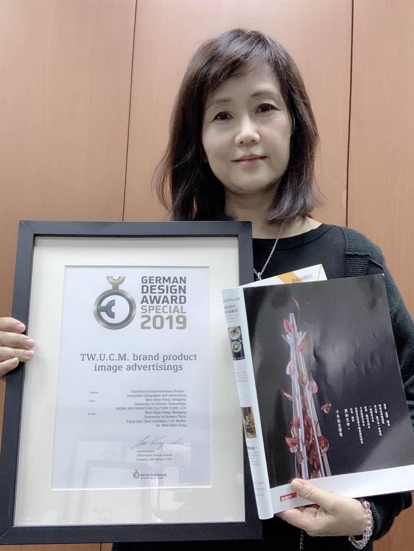馮文君的作品獲得今年German Design Award - Special 2019殊榮,這是設計界的大獎,難能可貴。(林欣儀攝)