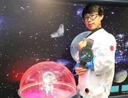 端午連假遊南瀛天文館 全新奔月歷險互動展精彩好玩