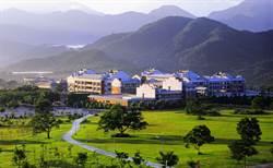 全國最美的綠色大學 暨大成旅遊熱門景點