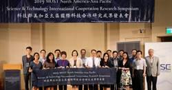 科技部GASE中心 簽署多國科技合作MOU