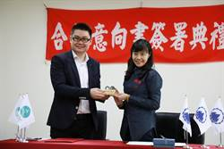 臺風能訓練公司與和春技術學院簽署合作備忘錄