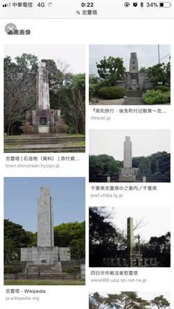 台南忠靈塔遷移骨灰 引來日本人關切
