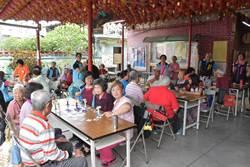 楓灣關懷據點供餐又共餐 彰化縣有200個關懷據點