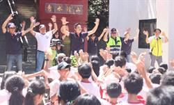 埔里國小222位畢業生做公益 舞動人生新方向