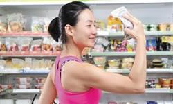 想增肌減脂 超商食物這樣挑