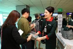 長榮航787微笑機 6月6日起天天台北直飛名古屋