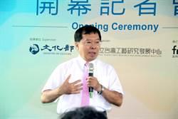 工藝特展 讓民眾看見台灣工藝藏自然文化底蘊