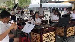 民生國中國樂團熱奏「痴情玫瑰花」嘉義車站迎嘉賓