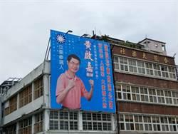 韓國瑜花蓮造勢活動  立委擬參選人黃啟嘉、王廷升相挺