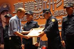 警察節韓表揚模範警 籲加強外語