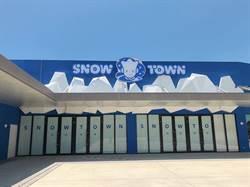 SNOWTOWN雪樂地 全台獨家20度恆溫雪場