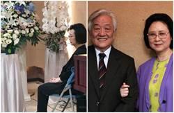 瓊瑤痛別40年尪平鑫濤「如果有來生 不希望跟他再相遇」