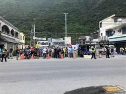 台泥水泥窯代燒公聽會 和平居民抗議:不要回饋金、要健康