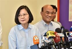 總統初選 蘇貞昌陳其邁表態支持蔡英文