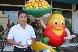 玉井農會賣芒果 外銷、加工兩箭齊發