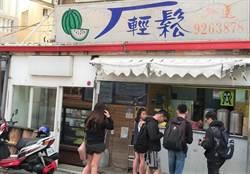 澎湖「ㄏ輕鬆」綠豆冰沙珍珠 學生們最愛