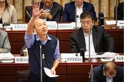 神預言林志玲「閃婚運」 命理師也曾給韓國瑜一個建議