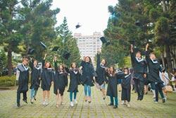 北科大畢業典禮 祝福滿滿