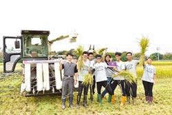 明道大學結合地方創生 打造有機農業鎮