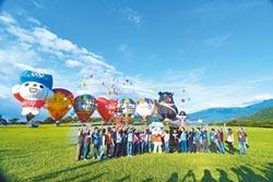 熱氣球嘉年華 今夏很童趣