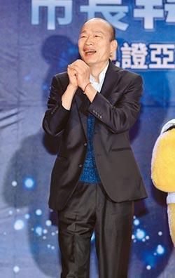 挺韓選總統 李珮菁:台灣會更好