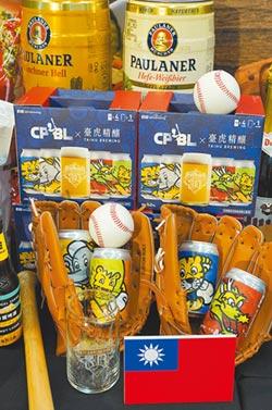 量販瘋台灣 美食、啤酒飄台味