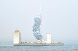 史上第一遭 長征火箭海上發射