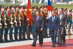 6年7次 習訪俄為下一步鋪路