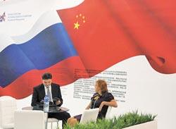 學者:中俄聯手反單邊主義