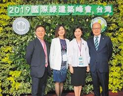 台灣首屆IGBS綠建築峰會 台達分享節能方案