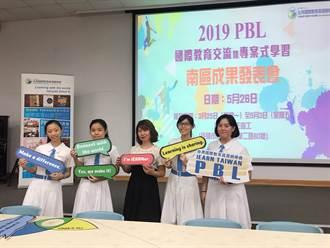 國、高中專案交流台灣賽 聖功抱回3特優3優等