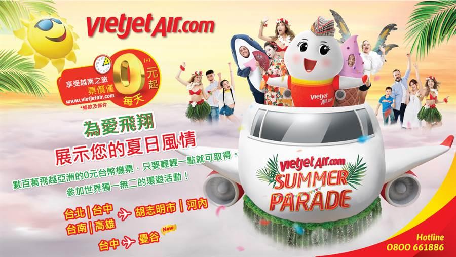 越捷航空經營7條往返台灣及越南航線,提供旅客許多旅行機會。