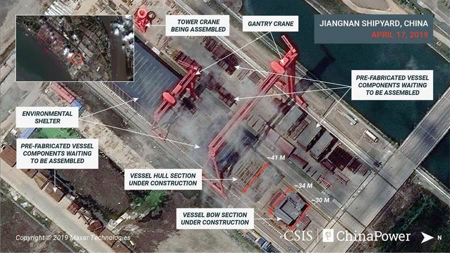 4月17日拍攝的衛星照顯示,解放軍正在江南造船廠打造第三艘航母。(CSIS/ChinaPower/Maxar Technologies 2019)