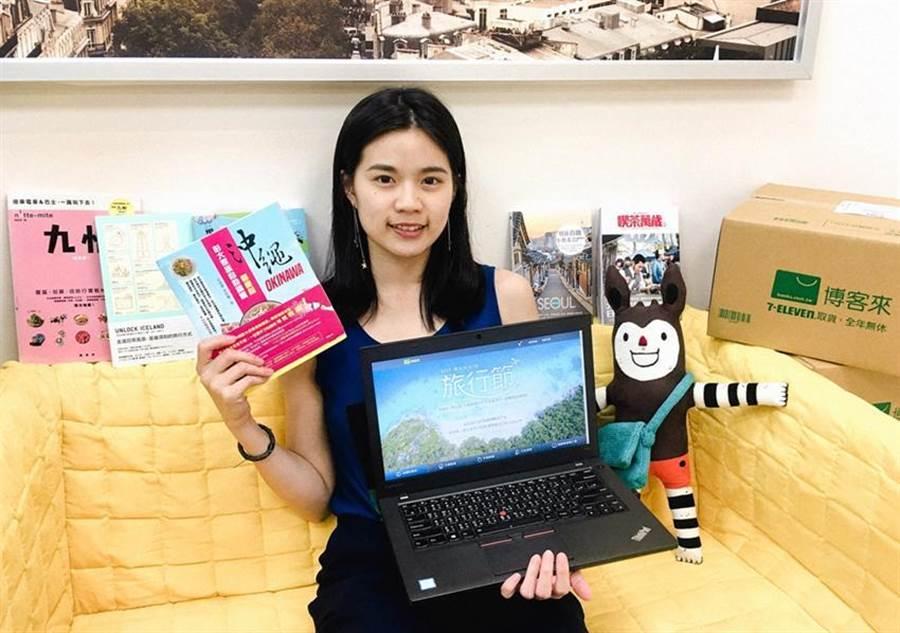 博客來即日起推出「旅行節」上千件參展商品4折起。(圖:業者提供)