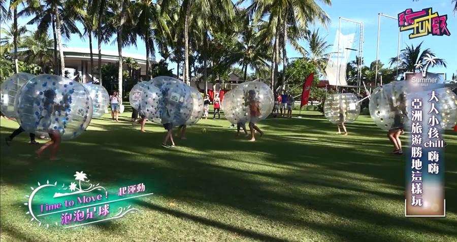 「Time to Move 一起運動」裡的泡泡足球運動,相當刺激有趣。