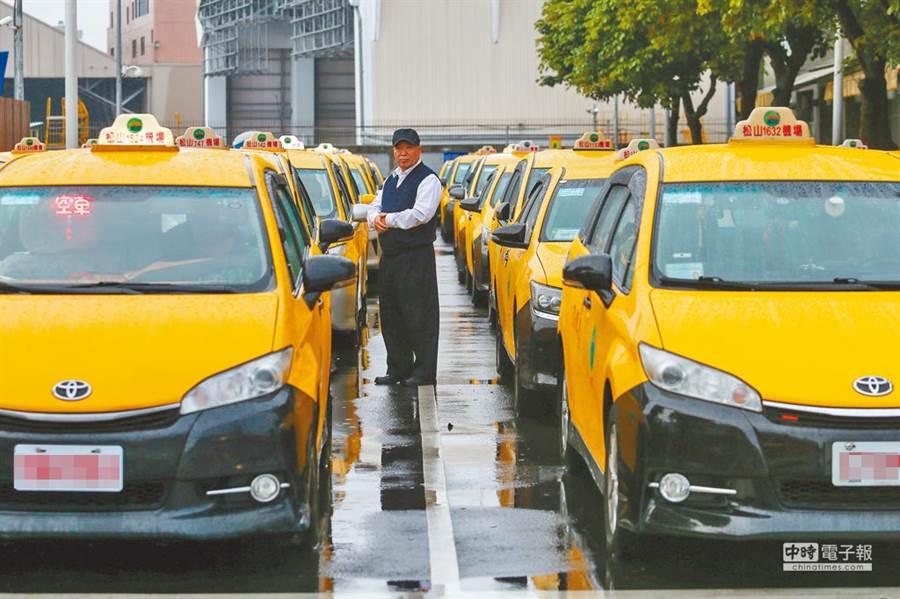 計程車示意圖。(圖/本報資料照片)