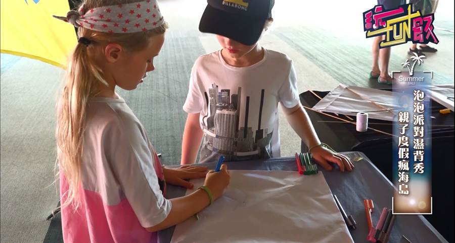 Amazing Family在「Time to Play一起玩耍」裡,設計了許多適合親子一起玩的遊戲。