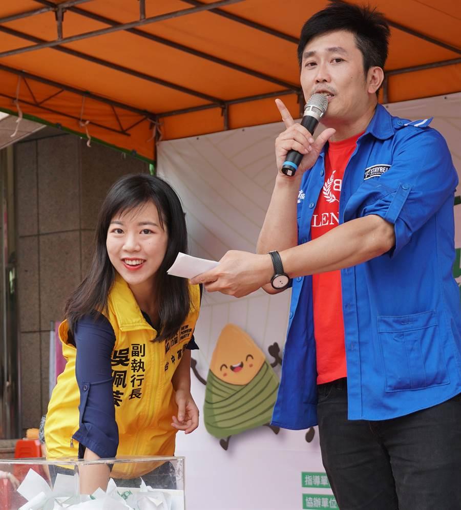端午节到了,中市南屯区丰乐里举办包粽比赛,现场也准备摸彩活动,邀请不定时到达的政治人物抽出好礼。