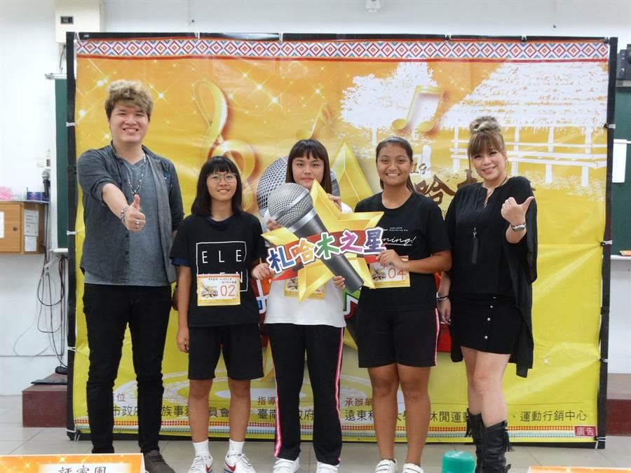 台南市民委會今年的原住民音樂祭首辦「札哈木之星」歌唱選拔比賽,打造一個屬於原住民的歌唱競賽舞台。(翻攝自札哈木市集粉絲頁)