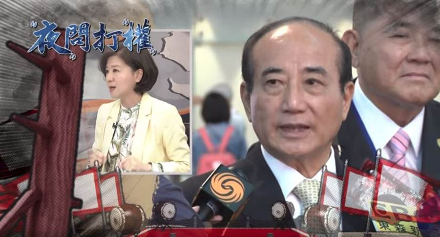 《夜問打權》預告 王金平大動作不參加初選 直接投入總統大選?