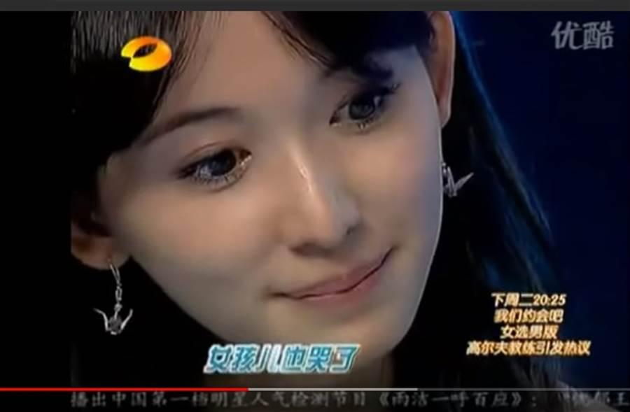 林志玲昔上节目为言承旭落泪。(取自YouTube)