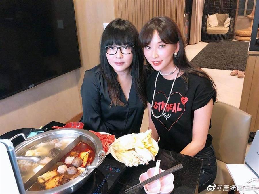 林志玲去年上唐綺陽直播節目,算出2020年結婚。(圖/翻攝自唐綺陽占星微博)