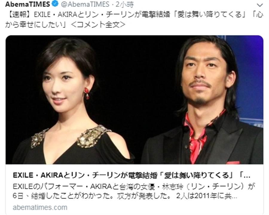 日本社群瘋傳Akira與林志玲結婚喜訊。(圖擷自推特)